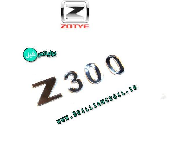 نوشته Z300 روی صندوق