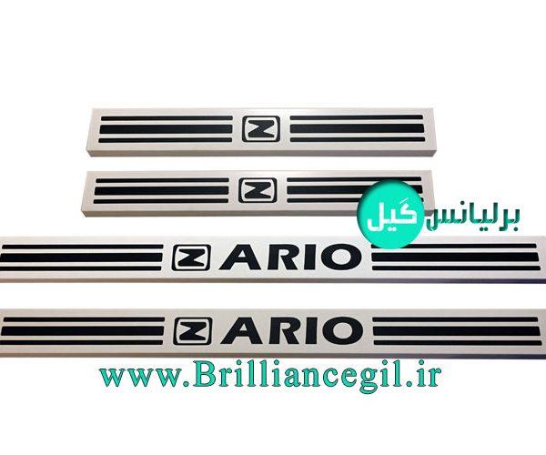 پارکاب فلزی آریو Z300