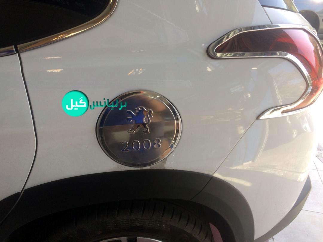 استیل درب باک بنزین پژو 2008