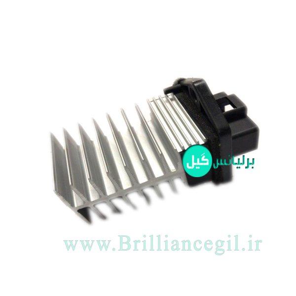مقاومت بخاری برلیانس H330