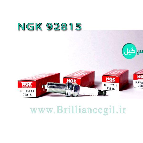 شمع سوزنی 92815 NGK ایریدیوم