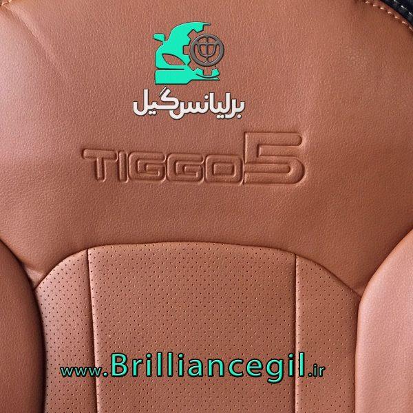 روکش صندلی تیگو 5 رنگ مارون