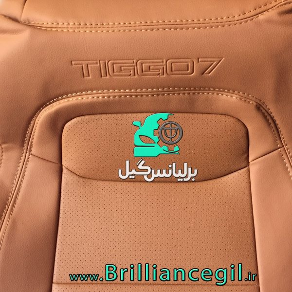 روکش صندلی تیگو 7 رنگ مارون