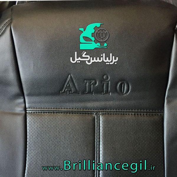 روکش صندلی آریو Z300 رنگ مشکی
