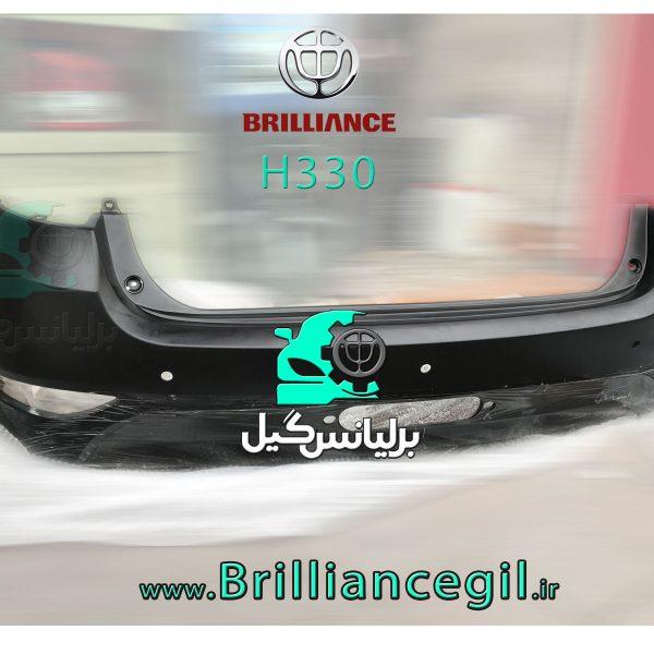 سپر عقب اصلی برلیانس 330