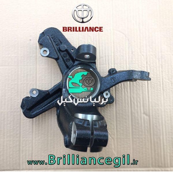 سگدست برلیانس H330 H320