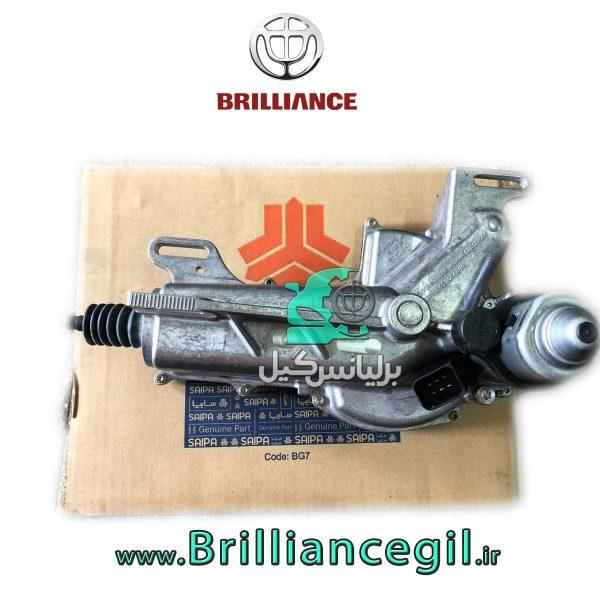 عملگر کلاچ برقی برلیانس H230