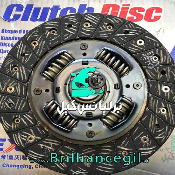 دیسک و صفحه برلیانس H230 H220