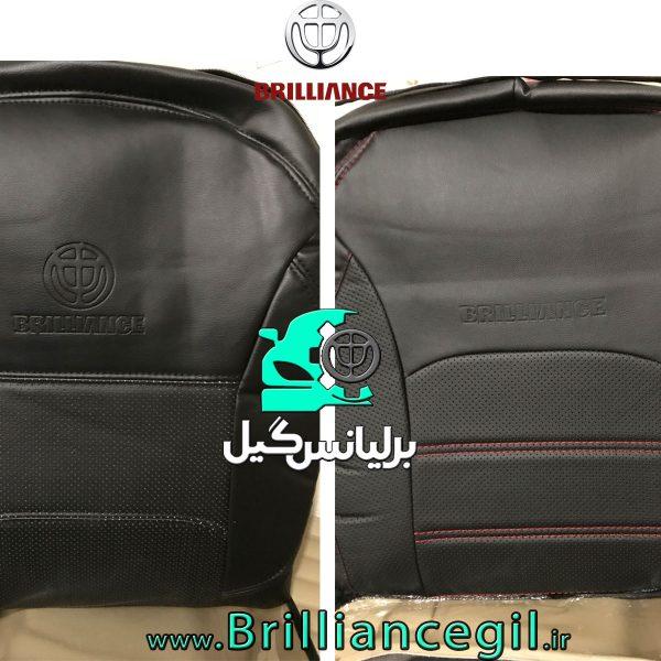 روکش صندلی چرمی برلیانس H230 H220
