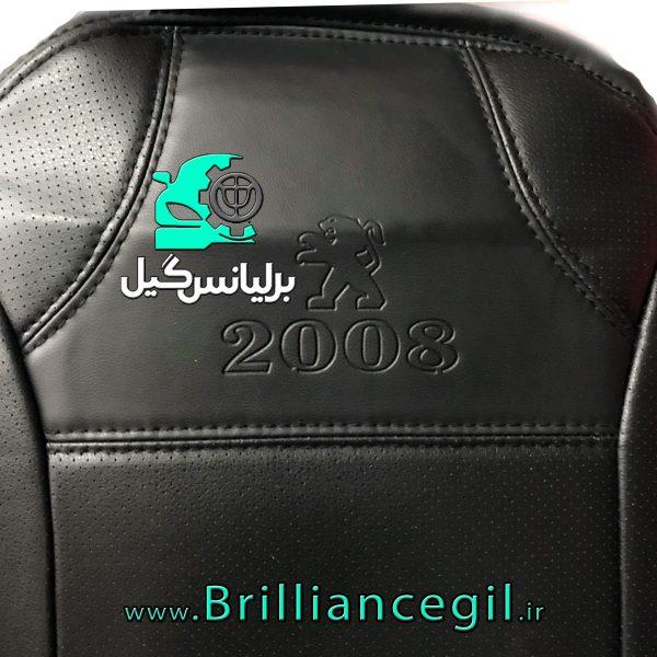 روکش صندلی پژو 2008 چرم خارجی